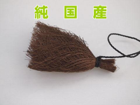 棕櫚(産卵床)